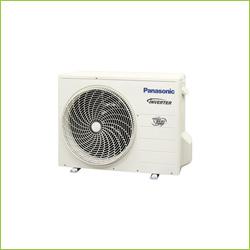 Luft til luft varmepumpoer - ElspareShoppen